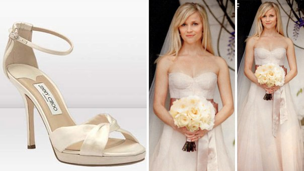Знаменитости, которые выбрали цветные свадебные платья