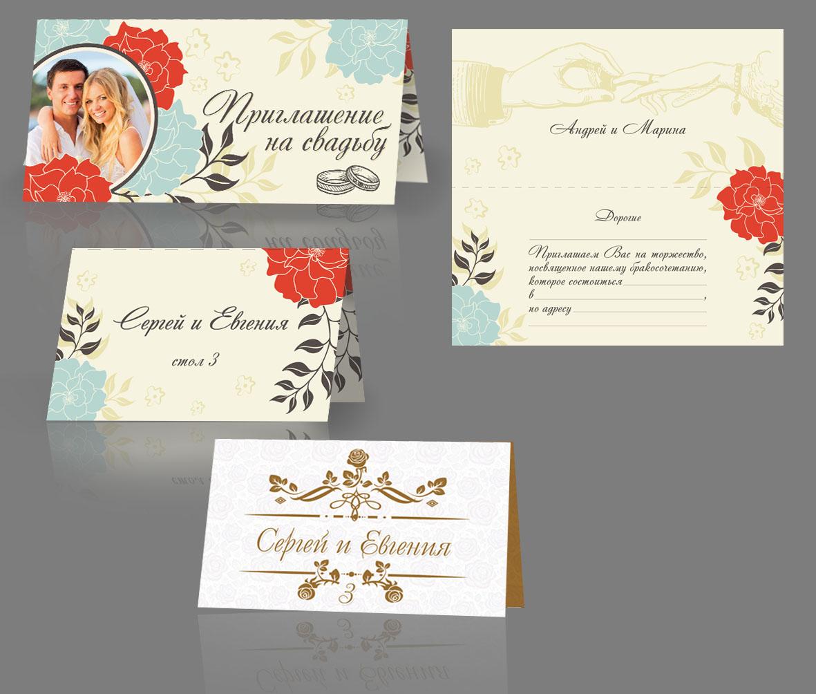 kartochki-2 26 важных моментов при планировании свадьбы