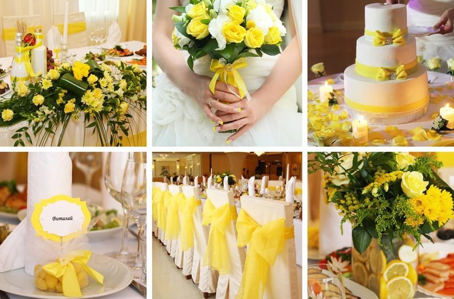 Кисло-сладкая лимонная свадьба