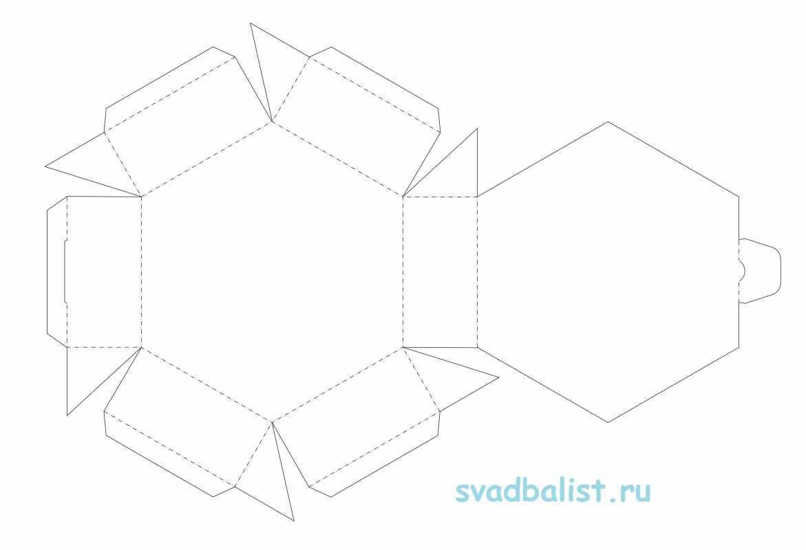 7-mnogougolnaya-bonbonerka 10 простых схем для изготовления свадебных бонбоньерок своими руками