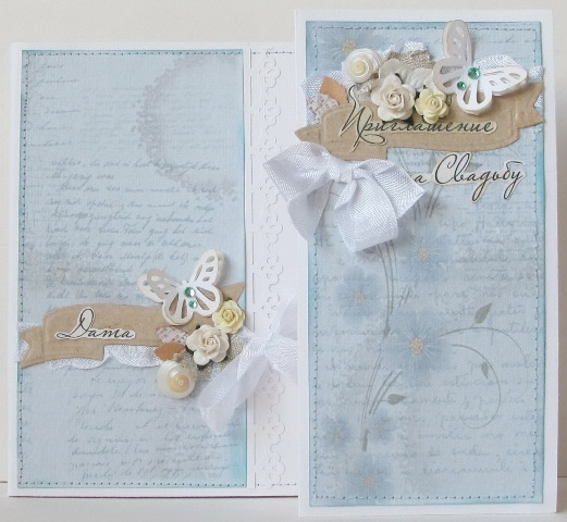 goluboe-priglashenie-na-svadbu-skrabpuking Свадебные приглашения в технике скрапбукинга
