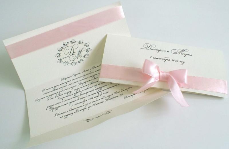 ochen-prostoe-svadebnoe-priglashenie ТОП-5 свадебный приглашений в стили минимализм, которые можно изготовить самостоятельно