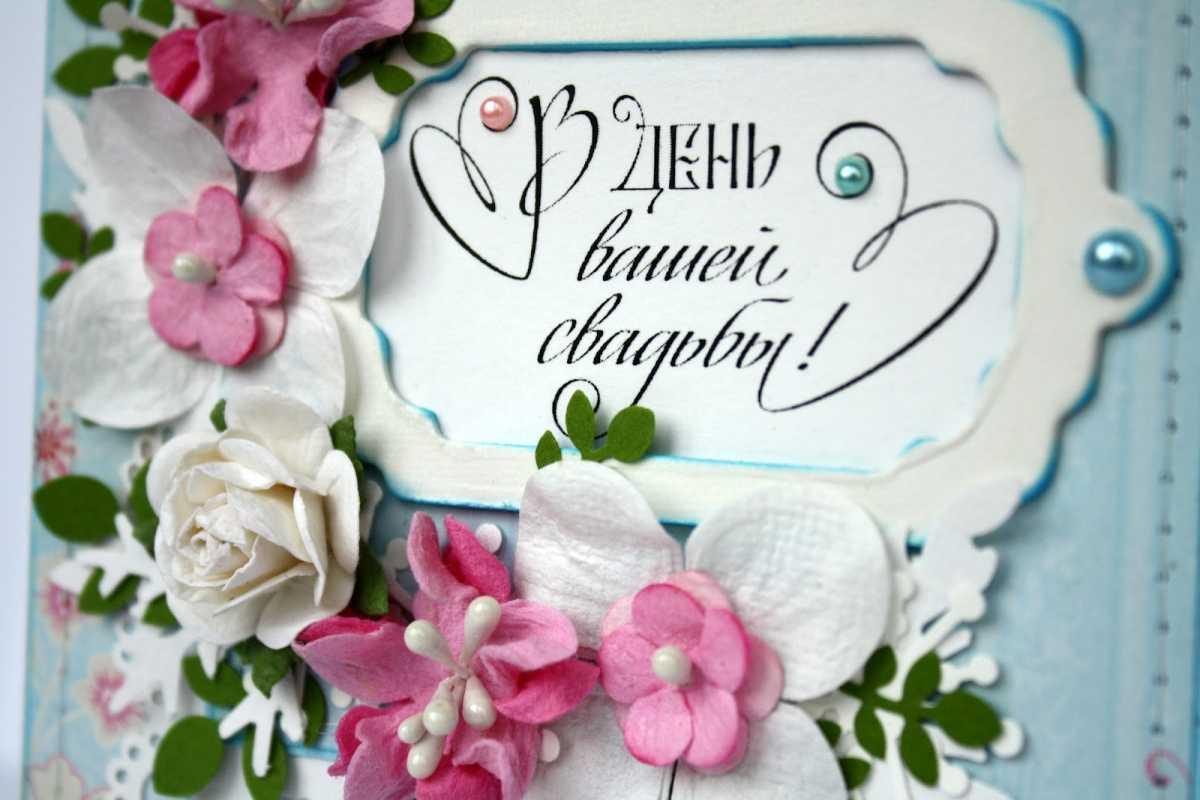 Нужна ли открытка к свадебному подарку для молодоженов?