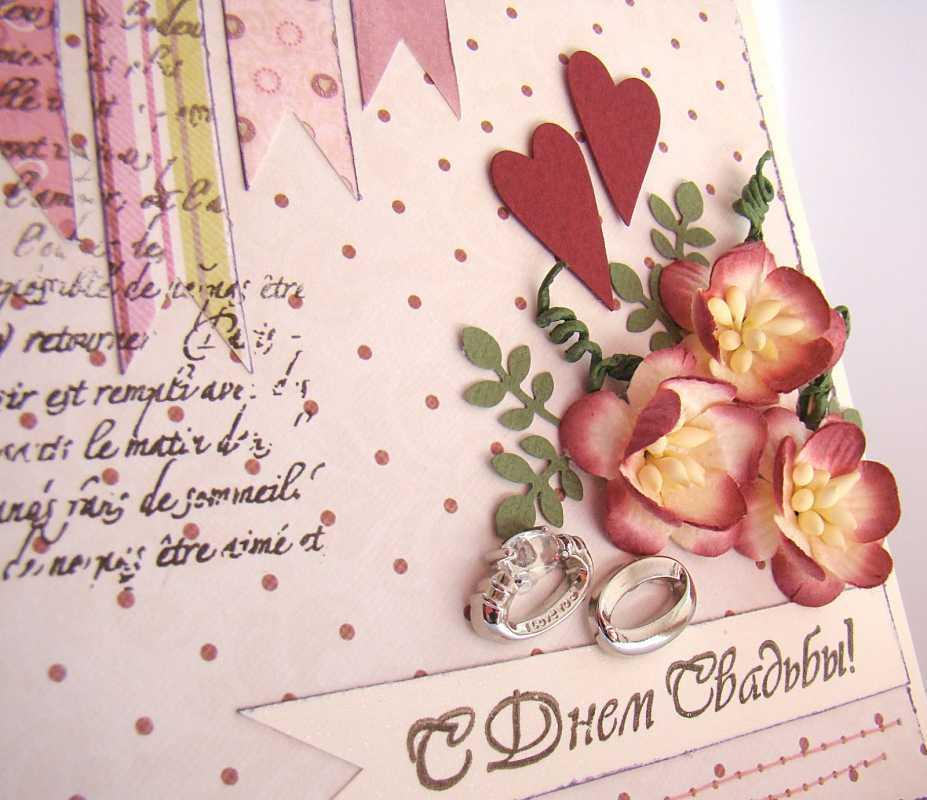 Открытки молодоженам на свадьбу