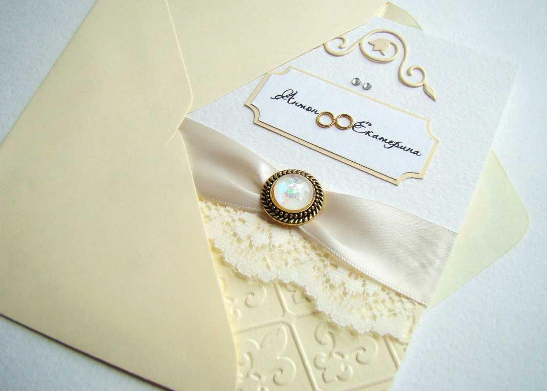 svadebnye-priglasheniya-strazy ТОП-5 свадебный приглашений в стили минимализм, которые можно изготовить самостоятельно