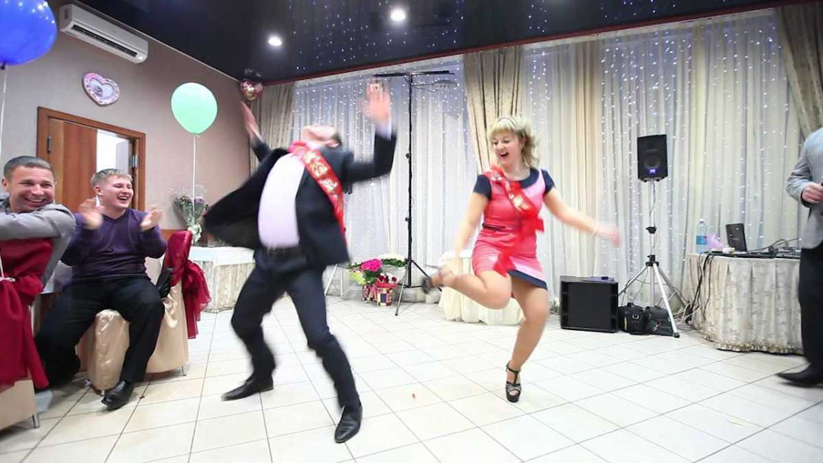 Танцевальные конкурсы на свадьбу смешные
