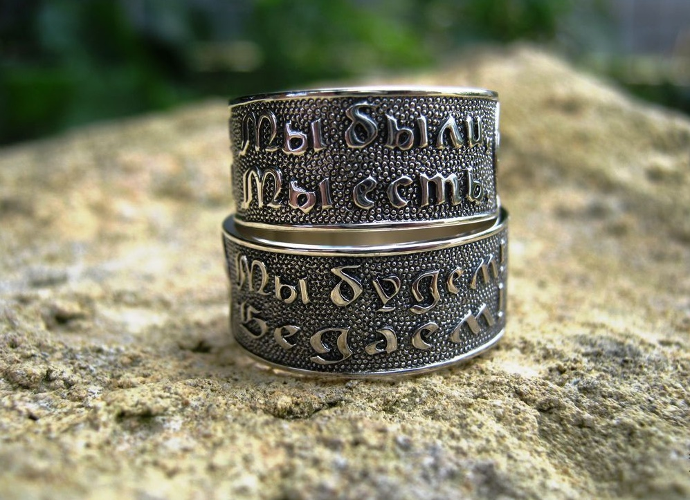 koltsa-svadebnye-ruchnaya-rabota Свадебные кольца ручной работы