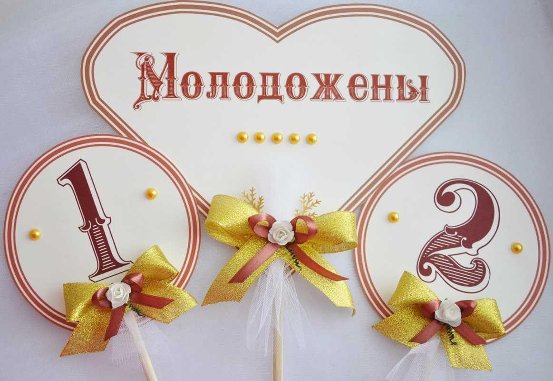svadebnyj-dekor-hendmejd Свадебный декор своими руками - оригинальность или простой способ сэкономить