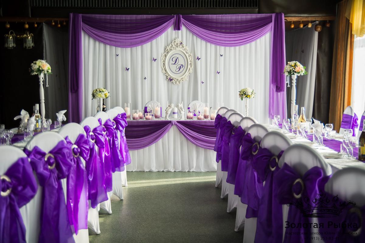 Фото свадебных украшений зала в сиреневом цвете