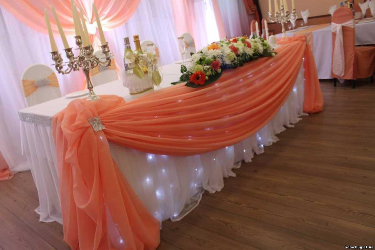 Svadebnoe-oformlenie-zala-tkanyu-foto-sovety-9 Свадебное оформление зала тканью фото советы