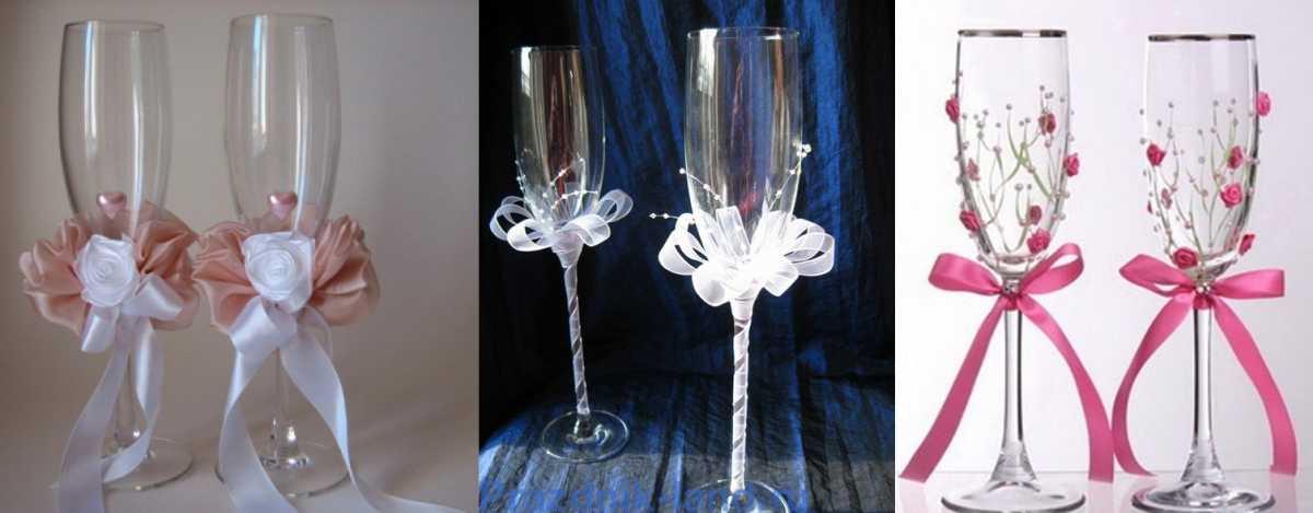 Лентами украшаем бокалы на свадьбу своими руками 292