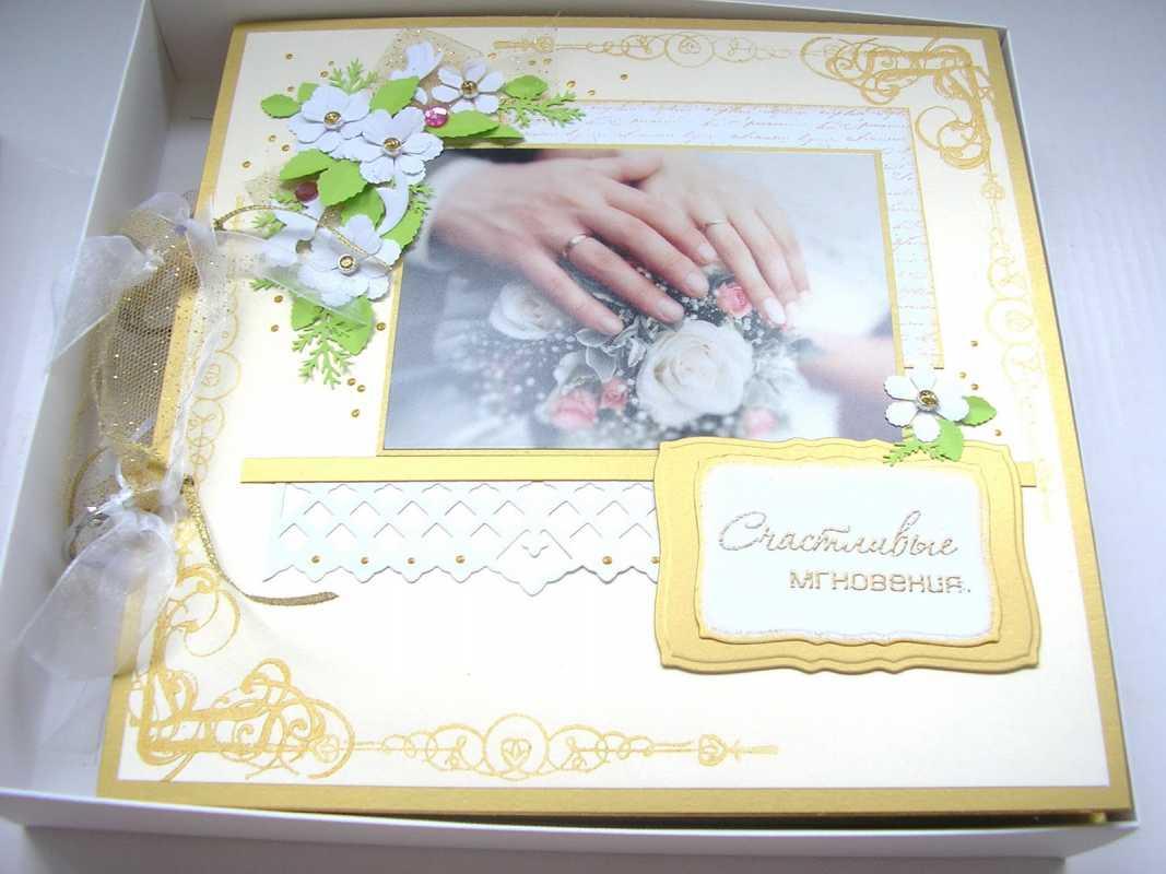 oformlenie-svadebnogo-alboma-6 Оформление свадебных фотографий в альбом подручными средствами после торжества