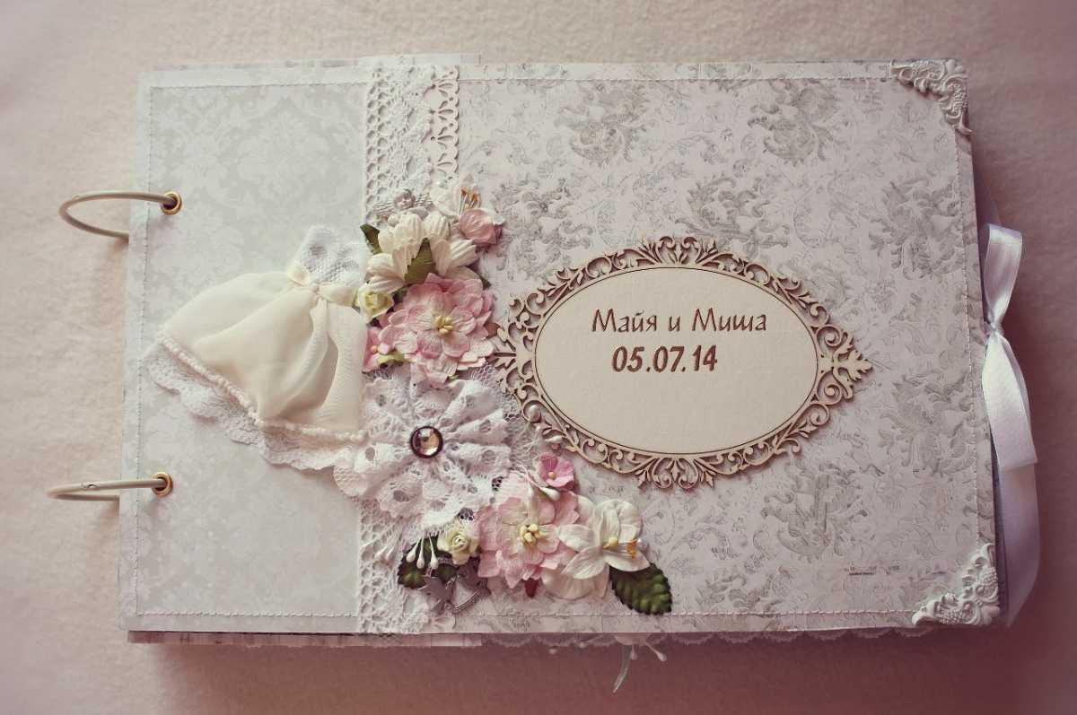 Сделать своими руками свадебный альбом