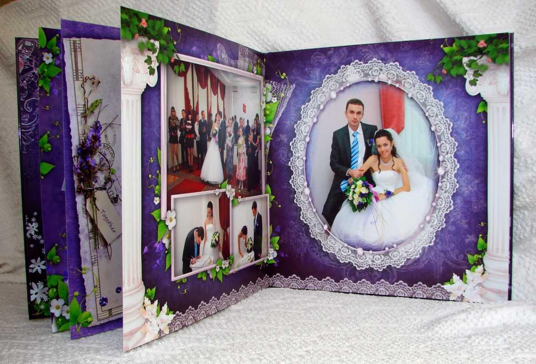 oformlenie-svadebnoj-fotoknigi-6 Оформление свадебной фотокниги: выбирать самим или довериться фотографу
