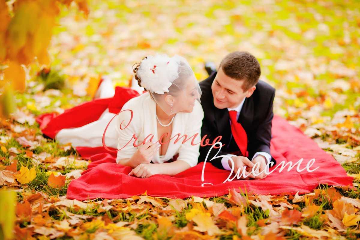 svadebnaya-fotosessiya-na-prirode-6 Оформление свадебной фотосессии  на природе, различные варианты декора